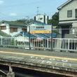 鳥取という地名
