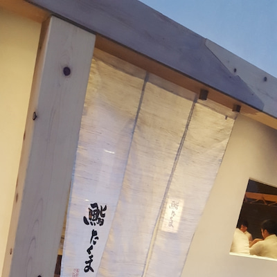 本町 鮨たくまの記事に添付されている画像