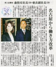 20170515毎日新聞朝刊