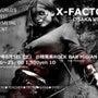 X-FACTOR O…