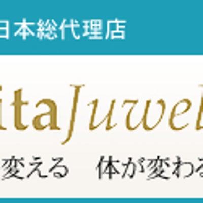 『エニアグラムとエレメントマトリックス』 セミナー@東京の記事に添付されている画像