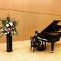 ピアノの発表会のステ…