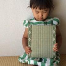 夏の畳ワークショップ…