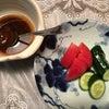 夏の食養生の実践編〜梅干しのさっぱりドレッシングでいただく夏野菜の画像