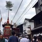 【ご案内】7月24日(水)祇園祭後祭 山鉾巡行&還幸祭 神輿渡御の旅の記事より