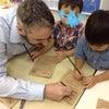 Summer Program A  ( 幼稚園 Day 1& Day 2)の画像