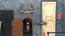 水曜日のアリス‗入口
