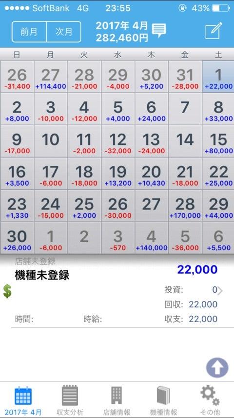 {174A9189-02B4-40F4-B80B-13FEA793F779}