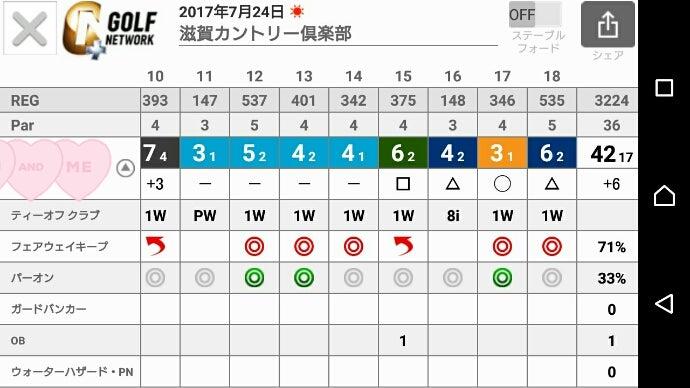 2017-07-25_20.48.25.jpg