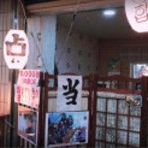 釜山、当たる、占い。