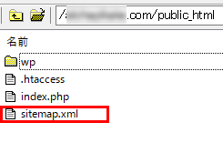 サイトを公開したらやりたいこと google search console でサイトマップ