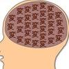 なつかしの脳内メーカーの画像