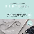 THE FLUTE …