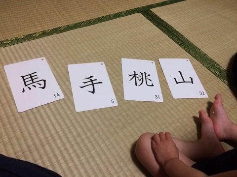あわよくば 漢字