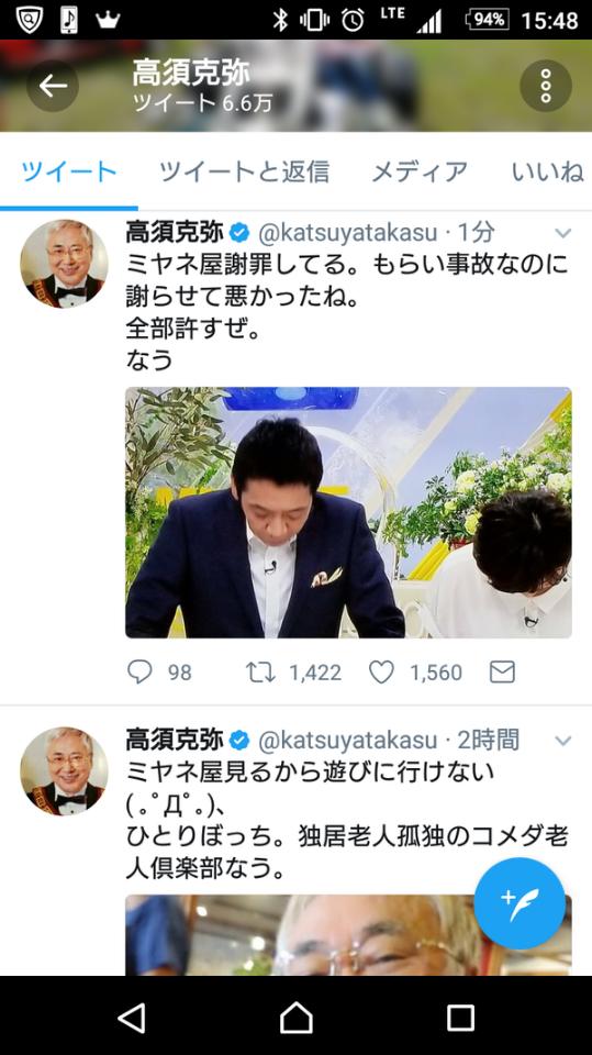 """毘沙門天の隠れ家♪放送事故の記事(6件)【あさイチ】NHK・有働アナ、告知ミスにまさかの土下座謝罪""""台風接近中""""CM 入りまーす・・・CM明けに悲劇が(笑)高須院長「ミヤネ屋謝罪してる。もらい事故なのに謝らせて悪かったね。 全部許すぜ。 なう」鳥越爺の魂が抜ける瞬間をご覧ください【不可抗力】元AKB のメンバーとのキスシーンで俳優勃起"""