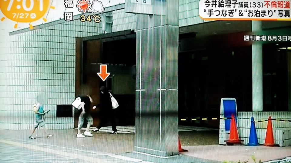ホテルから出る今井絵理子。