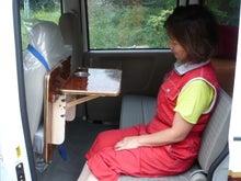 軽キャンパー ドリームミニ オプション 助手席テーブル
