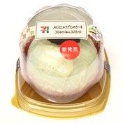 【セブン-イレブン】メロンとミルクプリンのケーキ