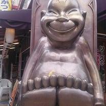ロケ地巡り『ジャニ勉・天王寺』渋谷&村上の記事に添付されている画像