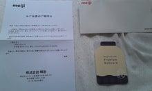 乃木坂46 「ゆったり、飲も。」キャンペーン QUOカード