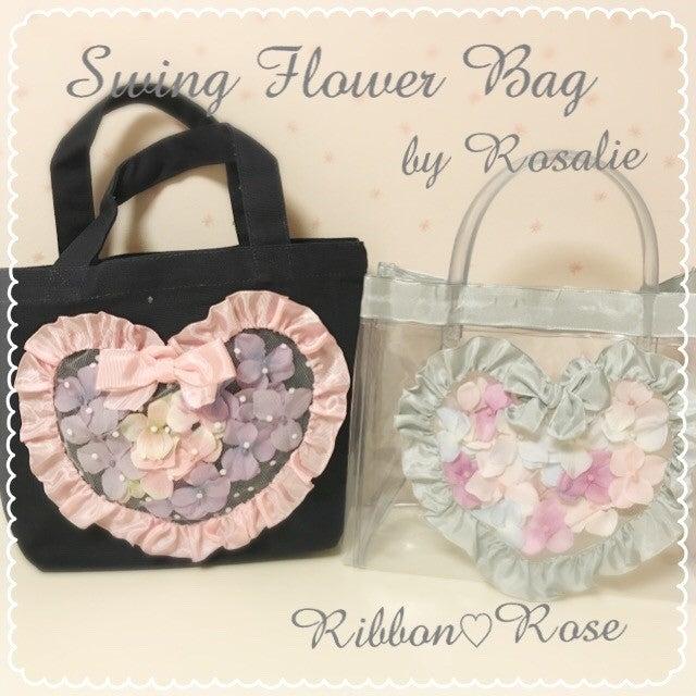 お花のバッグ