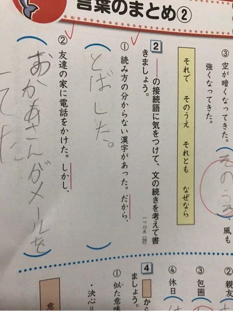 漢字 ない が 読み方 分から