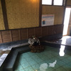 横手市横堀温泉の画像