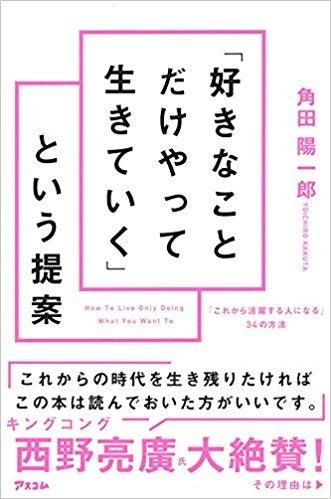 https://stat.ameba.jp/user_images/20170728/11/yasuhito19751214/ea/be/j/o0331049913992217677.jpg?caw=800