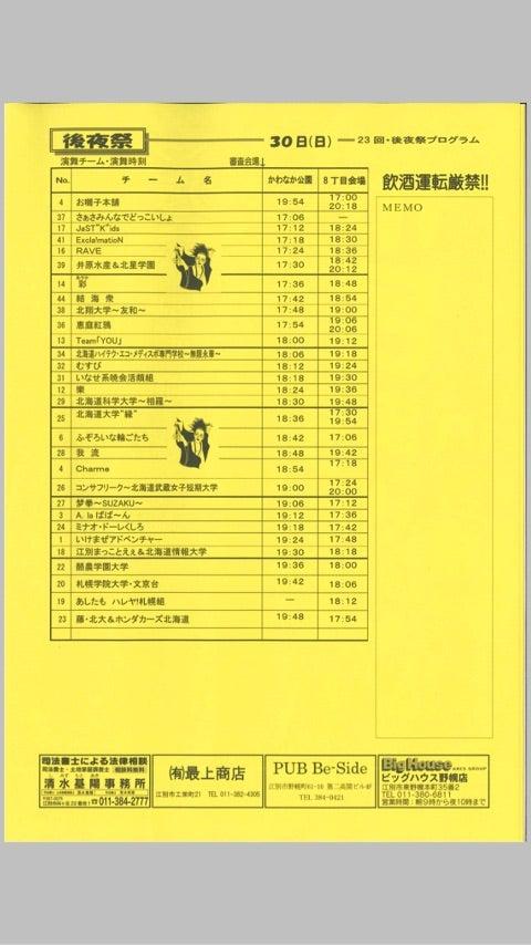 {E9FD7FB9-AB3C-4ABF-97C5-315F81AD1444}