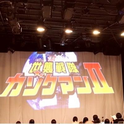 山口良一さんの舞台はいつも最高ー!!の記事に添付されている画像