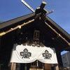 【どこの神社でも千秋さんに教わりましたと言ってました】の画像