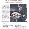 Live Tribe at Zingaroの画像
