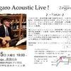 TAKA Acoustic LIVEの画像