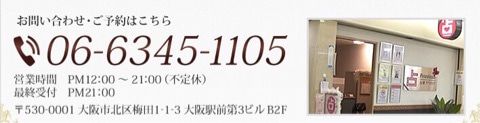 {5A34A9B5-18F3-49E0-A6DA-B581B93992DB}
