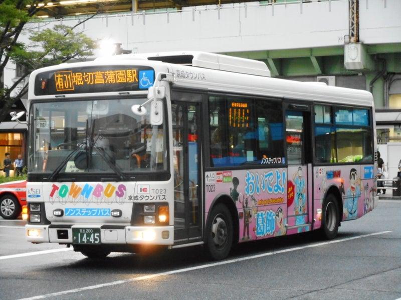 京成タウンバス&京成バス撮影記…...