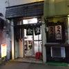 ヒレカツ定食が邪悪な味でクセになる!青森市の「マグロ山積みじゃない方」の鶴亀食堂の画像