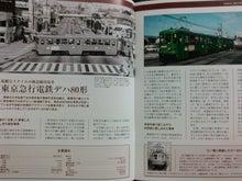 東京急行電鉄デハ80形