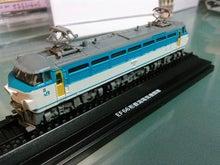 EF66形直流電気機関車Nゲージサイズ模型