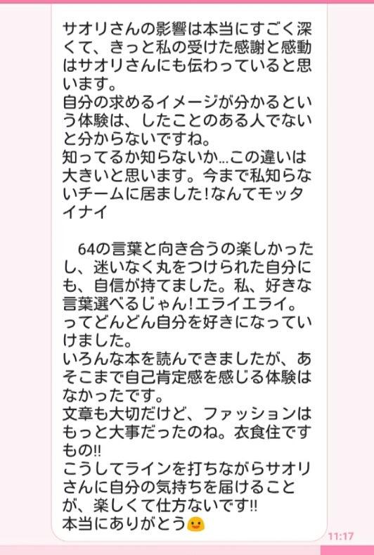 IMG_20170730_011420385.jpg