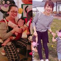 【産前産後、激太りしていた理由】の記事に添付されている画像