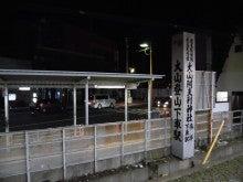 小田急4両5