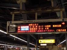 小田急4両1