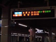 小田急4両6
