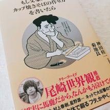 ★オススメの本★ 〜…