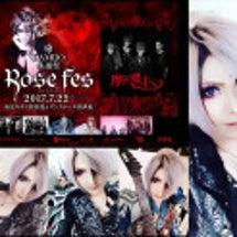■7/22『Rose…