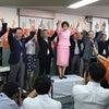 林文子横浜市長、3期目当選!の画像