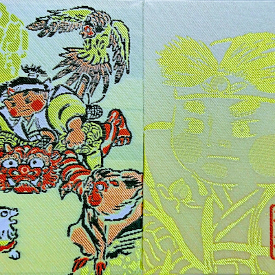 【岡山】備中國一之宮 吉備津神社のステキな新作【御朱印帳】&【御朱印】の記事に添付されている画像