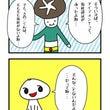 ハイテクきのこ ep…