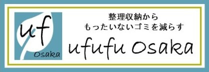 ufufu Osaka うふふ大阪