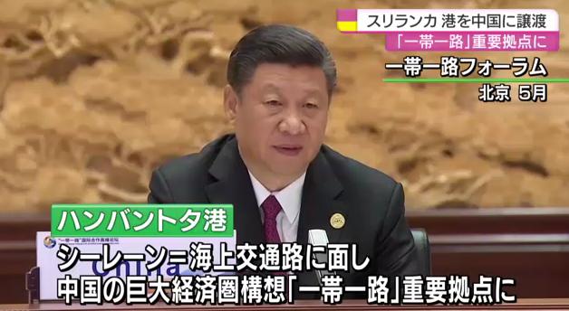 https://stat.ameba.jp/user_images/20170731/08/kujirin2014/d4/e5/p/o0628034413994295555.png?caw=800